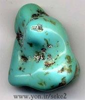 آشنایی با سنگ فیروزه
