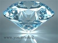 آشنایی با سنگ الماس